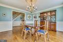Dining Room - 1410 WOODSIDE PKWY, SILVER SPRING
