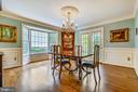 Dining Room with walk-out to the front porch - 1410 WOODSIDE PKWY, SILVER SPRING