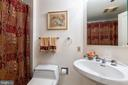 Guest Bathroom - 1200 CRYSTAL DRIVE #1413-1414, ARLINGTON