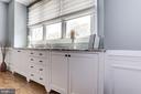 Attractive & functional built in buffet w/ granite - 405 N HIGHLAND ST, ARLINGTON