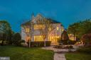 Exterior Rear - Twilight - 1179 ORLO DR, MCLEAN