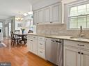 Kitchen - 1232 BISHOPSGATE WAY, RESTON