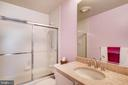 Attached Bathroom for Guests - 7904 STARBURST DR, BALTIMORE