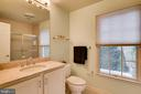 Private En-Suite Bathroom - 7904 STARBURST DR, BALTIMORE
