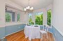 Bay window  shows green trees - 2200 JOURNET DR, DUNN LORING