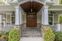 Arched Mahogany entrance - 1207 ROSS DR SW, VIENNA