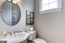 Powder Room - 405 N HIGHLAND ST, ARLINGTON