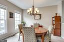 Dining Room with New Chandelier - 2582 LOGAN WOOD DR, HERNDON