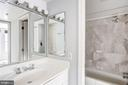Fully upgraded bathroom - 601 PENNSYLVANIA AVE NW #1004N, WASHINGTON