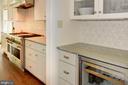 Butlers Pantry - 5211 CARLTON ST, BETHESDA