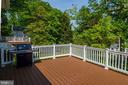 Deck off Family Room - 5211 CARLTON ST, BETHESDA
