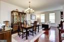 Dining Room - 3814 HANSBERRY CT NE, WASHINGTON