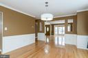 Dining Room with Shadow Boxes - 9310 E CARONDELET DR, MANASSAS PARK