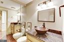 Lower Level Powder Room - 7709 CARLTON PL, MCLEAN