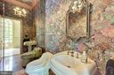 Main Level Powder Room - 7709 CARLTON PL, MCLEAN