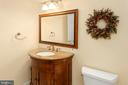 Lower Full Bath - 8512 CATHEDRAL FOREST DR, FAIRFAX STATION