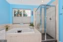 Master Bathroom With Soaking Tub and Shower! - 9404 SINGLETON PL, FREDERICK