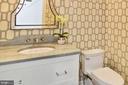 Half Bath - 5211 CARLTON ST, BETHESDA