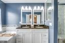 Separate Vanities - 20980 KITTANNING LN, ASHBURN