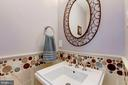 Powder Room - 4810 ESSEX AVE, CHEVY CHASE