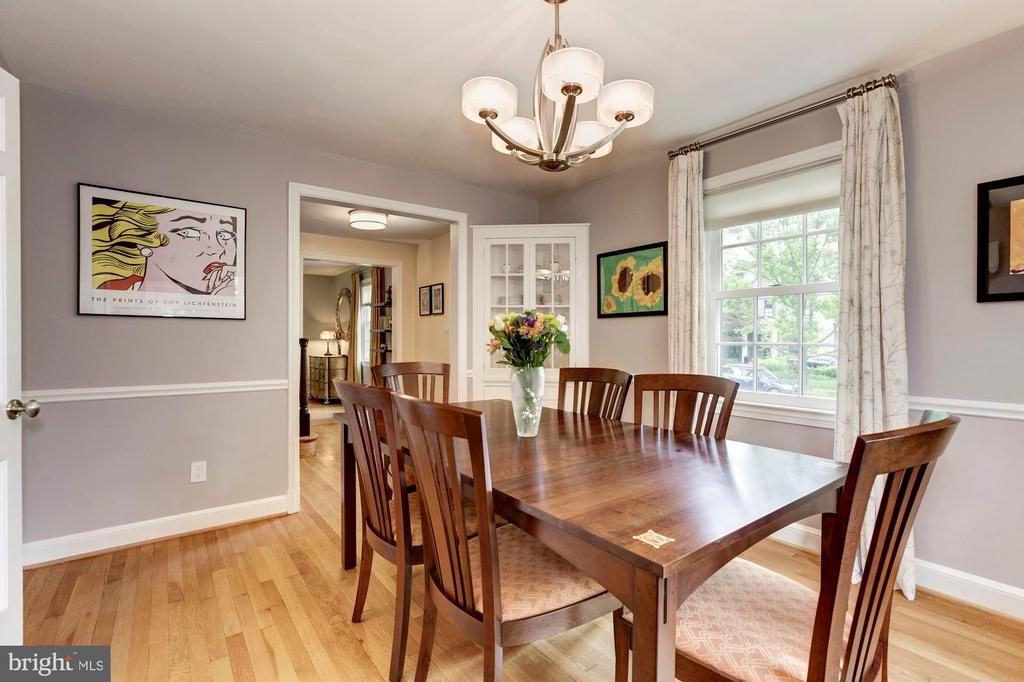 Dining Room with China Cabinet - 4810 ESSEX AVE, CHEVY CHASE