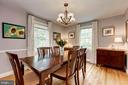 Formal Dining Room - 4810 ESSEX AVE, CHEVY CHASE