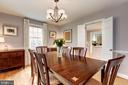 Dining Room Opens to Kitchen - 4810 ESSEX AVE, CHEVY CHASE