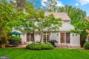 Patio and Large Backyard - 4810 ESSEX AVE, CHEVY CHASE