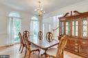 Large Formal Dining Room with new wood floors - 3813 NALLS RD, ALEXANDRIA