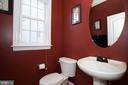 Half Bath 1 - 43122 ROCKY RIDGE CT, LEESBURG