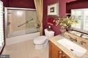 BEDROOM #3 BATH - 4653 AUTUMN GLORY WAY, CHANTILLY