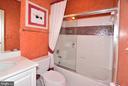BEDROOM #4 BATH - 4653 AUTUMN GLORY WAY, CHANTILLY