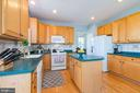 Kitchen- so much space. Great flow! - 1709 FAIRLEIGH CT NE, LEESBURG