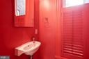 Powder Room - 304 3RD ST SE, WASHINGTON