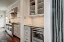 Butler's Pantry - 5211 CARLTON ST, BETHESDA