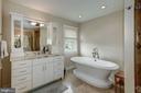 Master Bath #1 - 5211 CARLTON ST, BETHESDA