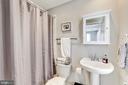 ensuite bath for third bedroom - 12160 WAVELAND ST, FAIRFAX