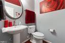 Main level  1/2 bath - 16060 IMPERIAL EAGLE CT, WOODBRIDGE