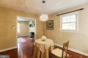 Dining Room With Gleaming Hardwoods - 2337 N VERMONT ST, ARLINGTON