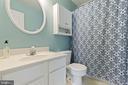 En suite bathroom - 115 MEADOWS LN, ALEXANDRIA
