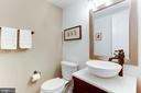 Powder Room w/ Vessel Sink & Designer Fixtures - 43603 CATCHFLY TER, LEESBURG