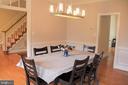 Dining Room - 11911 CRAYTON CT, HERNDON