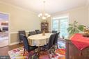 Upgrades include chair rails and crown moulding - 32 MONUMENT DR, STAFFORD