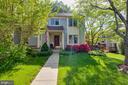 HOME SWEET HOME - 4045 LAKE GLEN RD, FAIRFAX