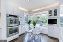 Enjoy double s/s stoves and eat-in kitchen - 5508 DEVON RD, BETHESDA