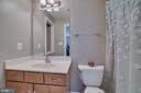 Bathroom #4 (Upper Level) Private Full Bathroom - 60 TURNSTONE CT, STAFFORD