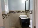 Bath - 508 69TH PL, CAPITOL HEIGHTS