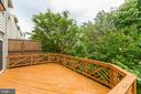 SO MUCH PRIVACY - 8033 KIDWELL HILL CT, VIENNA