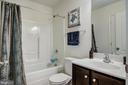 Upstairs Hall Bathroom - 7141 DURRETTE RD, RUTHER GLEN