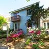 Front yard in full bloom - 2025 CHADDS FORD DR, RESTON